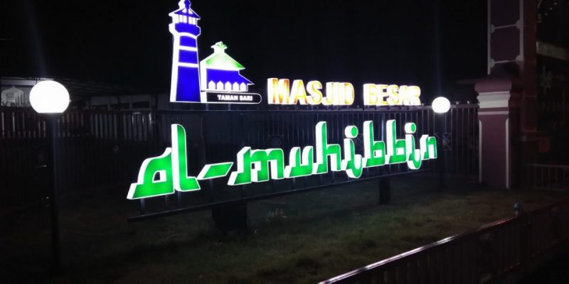 Manfaat Penggunaan Huruf Timbul di Masjid